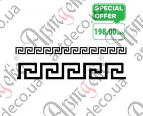 Кованый меандр 1455х75х6 - изображение