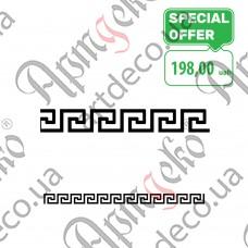 Меандр 1455х75х6 - изображение