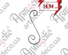 Кованый интеграл, завиток S, волюта 270х115х12х6 невальц. - изображение