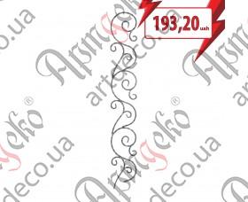 Кованый фриз декоративный 165х1130х12х6 вальц. - изображение