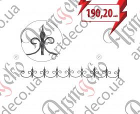 Кованый фриз декоративный 150х1310х12х6/12 вальц. - изображение