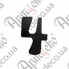 """Цифра """"4"""" 120х3 - изображение"""