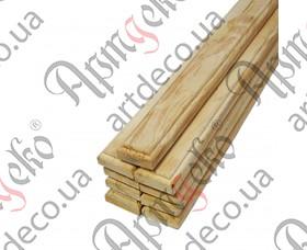 Брус деревянный (Дуб) 1500х75х25(9 шт./комплект) - изображение
