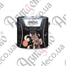 Copper Patina Postal 0,230 L - picture