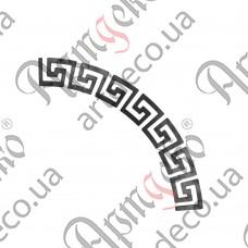 Меандр сегмент R420х75х3 - изображение
