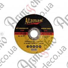 """Круг зачистной 125х6х22,23""""Ataman"""" - изображение"""