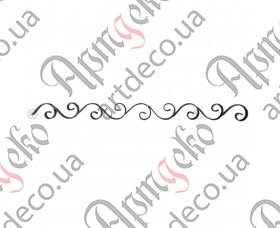 Кованый фриз декоративный 90х1115х30х4 - изображение