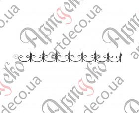 Фриз декоративный 150х1310х12х6/12 вальц. - изображение